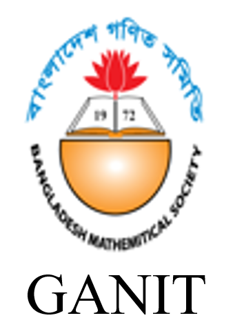 Ganit